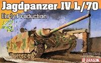 ドイツ 4号駆逐戦車 L/70 初期生産型