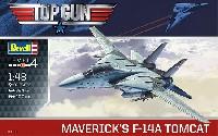 トップガン マーヴェリック F-14A トムキャット