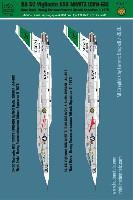 RA-5C ヴィジランティ USS ニミッツ RVAH-9 1975 デカール