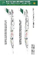 RA-5C ヴィジランティ USS ニミッツ RVAH-9 1976-77 デカール