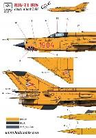 MiG-21bis ツァーぺティ フェアフォード 空軍基地航空ショー RIAT 1993 デカール