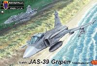 サーブ JAS-39 グリペン インターナショナル