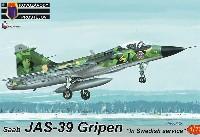 サーブ JAS-39 グリペン スウェーデン