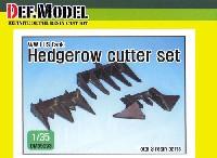 DEF. MODELコンバージョン アンド アップデートセットアメリカ戦車 ヘッジロウカッター セット