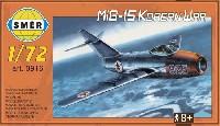 MiG-15 朝鮮戦争