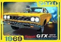 1969 プリムス GTX ハードトップ プロ・ストリート