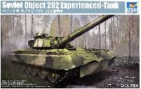ソビエト オブイェークト292 重戦車