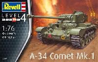 A-34 コメット Mk.1
