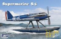 スーパーマリン S-5