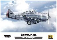 セバスキー P-35A USAAF