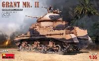 グラント Mk.2