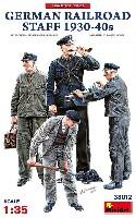 ドイツ 駅員 1930-40年代