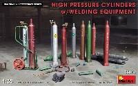 高圧シリンダーと溶接装置