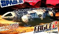スペース1999 イーグル 2 ラボラトリーポッド