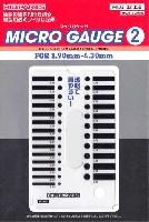 マイクロゲージ 2 1.9-4.3mm
