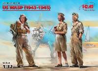 US 女性パイロット WASP (1943-1945)