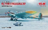 ハインケル He111H-3 ルーマニア空軍