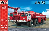 AA-70 空港用化学消防車