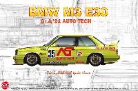 NuNu1/24 レーシングシリーズBMW M3 E30 グループA 1991 オートテック
