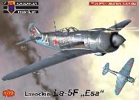 ラボーチキン La-5F エースパイロット
