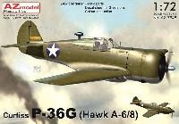 カーチス P-36G (ホーク A-6/8)