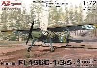 AZ model1/72 エアクラフト プラモデルフィゼラー Fi156C-1/3/5 シュトルヒ 海外仕様