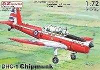 AZ model1/72 エアクラフト プラモデルDHC-1 チップマンク
