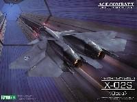 X-02S (Osea)