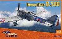 デボワチン D.500