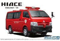 トヨタ TRH200V ハイエース 消防査察広報車 '10