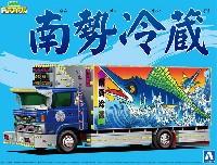 南勢冷蔵 4t冷凍車