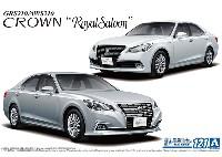 トヨタ GRS210/AWS210 クラウン ロイヤルサルーンG '15