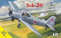 ヤコブレフ Yak-20 試作練習機