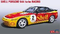 ハセガワ1/24 自動車 限定生産シェル ポルシェ 944 ターボ レーシング