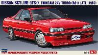 ニッサン スカイライン GTS-X ツインカム 24Vターボ R31 後期