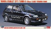 トヨタ スターレット EP71 ターボS 3ドア 前期型