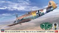 メッサーシュミット Bf109F-4 Trop アフリカの星 (マルセイユ) w/フィギュア