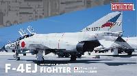 航空自衛隊 F-4EJ 戦闘機