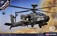 アメリカ陸軍 AH-64D アパッチ ブロック 2 後期型