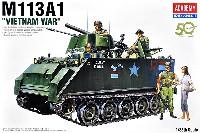 M113A1 装甲兵員輸送車 ベトナム