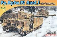 Pz.Kpfw.4 4号戦車J型 中期生産型