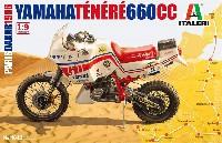 ヤマハ テネレ 660CC パリ・ダカールラリー 1986 (日本語組み立て説明書付属)