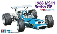 1968 マトラ MS11 イギリスGP
