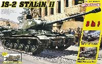 ドラゴン1/35 '39-'45 Seriesソビエト JS-2 スターリン 2 重戦車 3in1 ソビエト歩兵付き