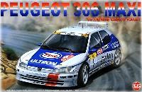 NuNu1/24 レーシングシリーズプジョー 306 マキシ 1996 モンテカルロラリー