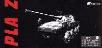 中国人民解放軍 ZTL-11 アサルトビークル