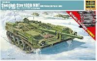 モノクローム1/35 AFVスウェーデン陸軍 Strv 103B MBT 組立式履帯附属