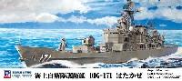 ピットロード1/700 スカイウェーブ J シリーズ海上自衛隊 護衛艦 DDG-171 はたかぜ エッチングパーツ付 限定版