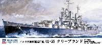 アメリカ海軍 軽巡洋艦 CL-55 クリーブランド エッチングパーツ付 限定版