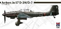 ユンカース Ju87D-3N/D-7 スツーカ